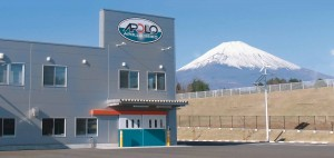 Apollo Seiko Headquarters